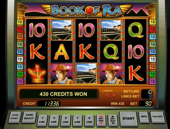 Игровой клуб ру бесплатные игровые автоматы играть в казино игровые автоматы на виртуальные деньги безплатно